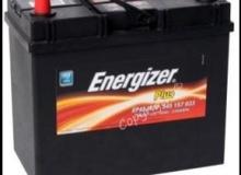 BATT ENERGIZ.12V 045AH +G (330 EN) #EP45JX