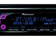 PIONEER DEHX-6750BT CD/AM-FM/WMA/MP3/WAV/USB/AUX/BLUETOOTH